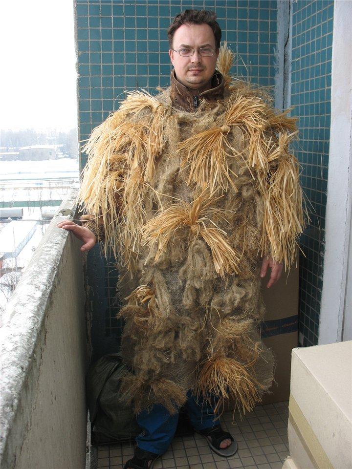 Маскировочный халат леший своими руками