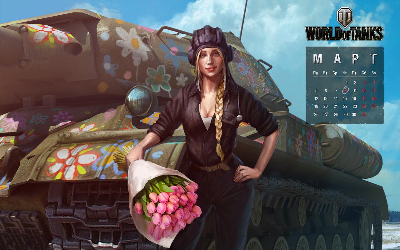 День танкиста 2018, поздравления танкисту - Поздравок 29