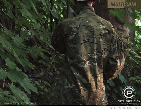 Лучшая маскировка для военных (39 фото) .